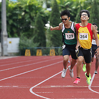 Choa Chu Kang Stadium, Wednesday, April 17, 2013 — Benjamin Tang of Hwa Chong Institution finished first in the A Division 1,500m final at the 54th National Schools Track and Field Championships. <br /> <br /> Story: http://www.redsports.sg/2013/04/21/a-div-1500m-benjamin-tang-hci/