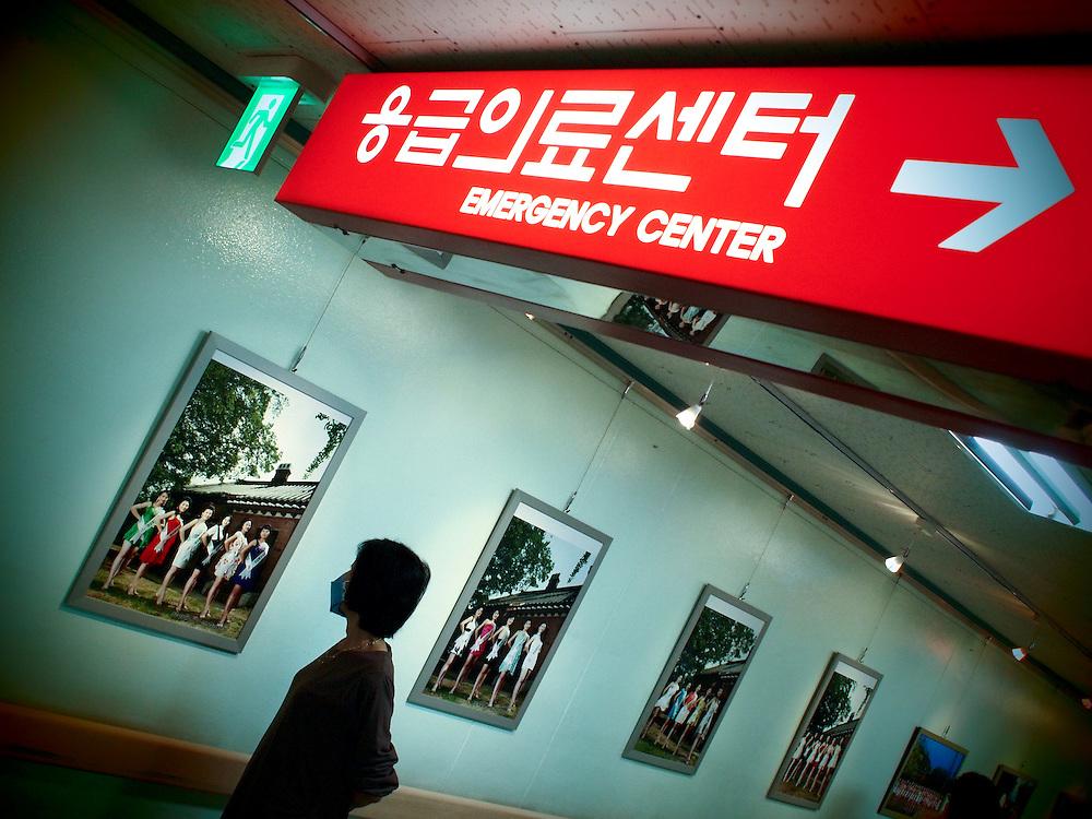 "Daegu/South Korea, Republic Korea, KOR, 26.09.2009: Exhibition of ""Miss Korea"" photographs at the Dongsan Medical Center of Keimyung University in Daegu."