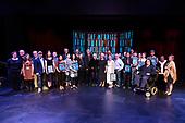 2017 Merritt Awards