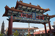 China Town ligger på promenadavstånd från King Street Station i Seattle. <br /> <br /> Foto: Christina Sjögren