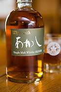 White Oak Whisky, the city of Akashi, Hyogo prefecture, Japan.