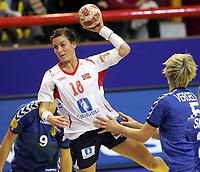 05.12.2008 Ohrid(FYR Macedonia)<br />Ukraine-Norway European women's handball championship<br />Riegelhuth Linn Kristin (c)Norway<br />Foto:Aleksandar Djorovic