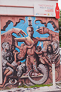 A wall mural by Allan Wallace in downtown Nassau, Bahamas.