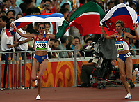 Friidrett Olympiske Leker / OL / 2008 16.08.2008 <br /> winner 3000 m steeplechase  Gulnara Galkina-Samitova , RUS and Ekaterina Volkova , RUS (2760)
