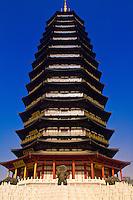 Tianning Pagoda, TIanning Temple, Changzhou, China