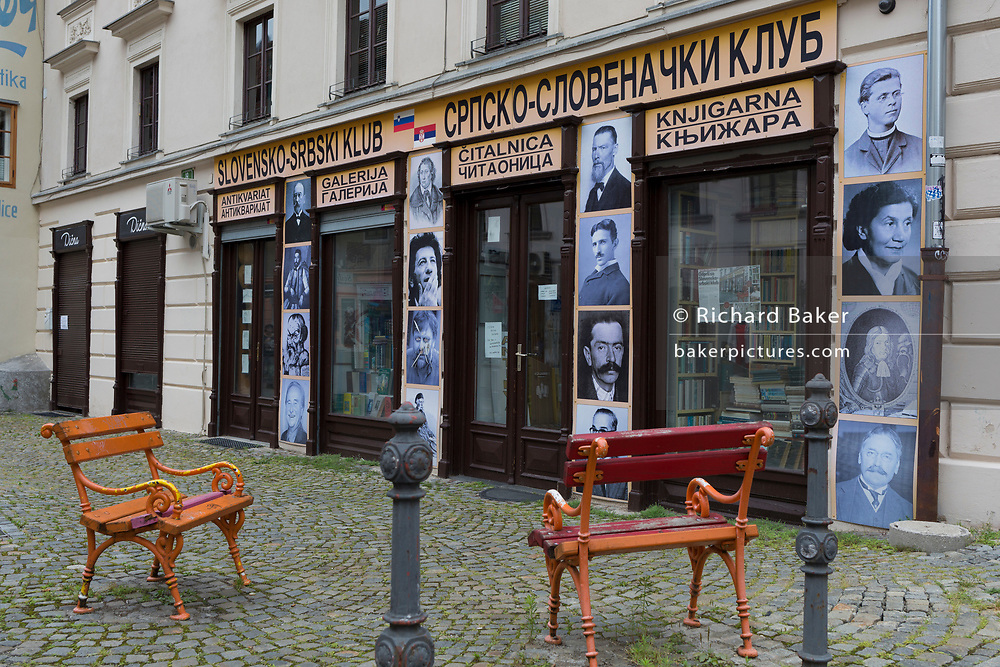 The Slovenian Serbian Club antiquarian Slovene Serbian Club bookshop on Trubarjeva Cesta (street) in the Slovenian capital, Ljubljana, on 28th June 2018, in Ljubljana, Slovenia.