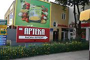 Sign for Polish pharmacy apteka. Lutomierska Street Balucki District Lodz Central Poland