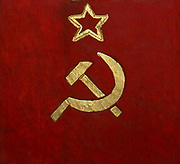 Red Hammer and Sickle flag (1977) Polish