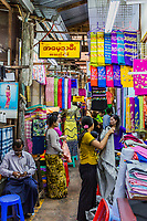 YANGON, MYANMAR -NOVEMBER 25, 2016 : people shopping at Bogyoke Aung San Market Yangon (Rangoon) in Myanmar (Burma)