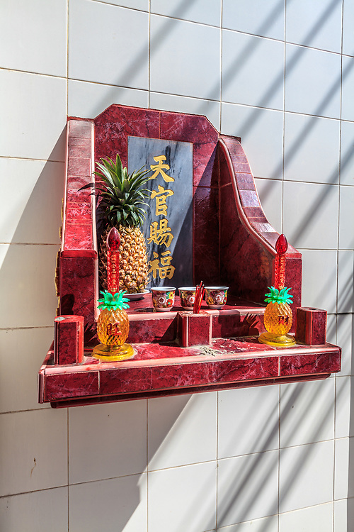 A small altar in Phuket Town, Thailand.