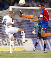 Fotball<br /> EM-kvalifisering<br /> 06.09.2003<br /> Armenia v Hellas<br /> NORWAY ONLY<br /> Foto: Digitalsport<br /> <br /> links: Themistoklis Nikolaidis Griechenland<br /> EM-Qualifikation Armenien - Griechenland 0:1