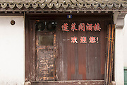 Old traditional shop on Shantang Street  in Suzhou, China.