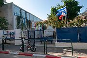 The Marc Chagal French School, Tel Aviv, Chelouche street, Neve Tzedek, Israel