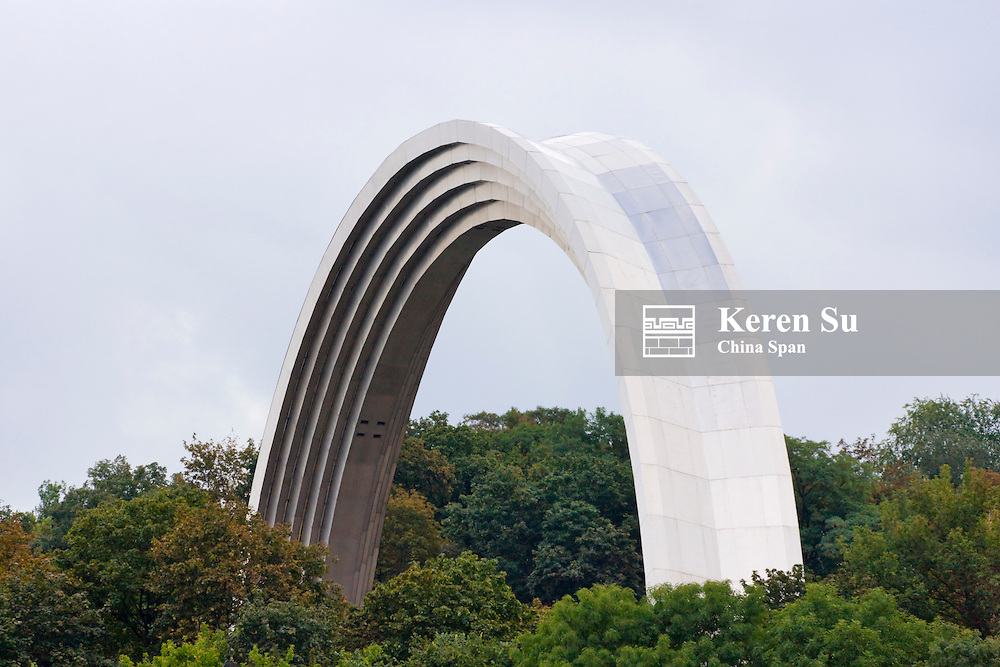 Rainbow Arch, Friendship of Nations Monument, Kiev, Ukraine, Europe