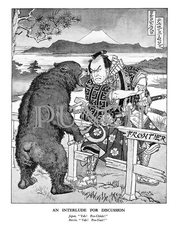 """An Interlude for Discussion. Japan. """"Yah! Pro-Chink!"""" Russia. """"Yah! Pro-Nazi!"""" (The Russian-Japanese Frontier has broken following The Battle of Lake Khasan in their ongoing border conflicts)"""