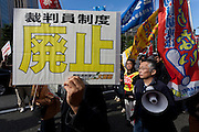 """A sign saying """"stop"""" at a protest by left wing labour union activists against the lay-judge system in Japanese law. Nagatacho, Tokyo, Japan. Friday November 9th 2012"""