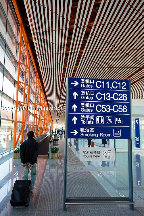 Interior of new Terminal 3 at Beijing International Airport 2009