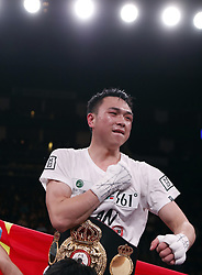 HOUSTON, Jan. 27, 2019  Xu Can of China celebrates during the awarding ceremony after winning the World Boxing Association (WBA) featherweight champion in Houston, the United States, on Jan. 26, 2019. Xu Can lifted China's first ever World Boxing Association title here on Saturday after he defeated defending champion Jesus Rojas of Puerto Rico by unanimous decision. (Credit Image: © Steven Song/Xinhua via ZUMA Wire)