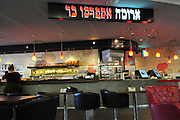 Israel, Tel Aviv interior of a shopping mall Aroma bar