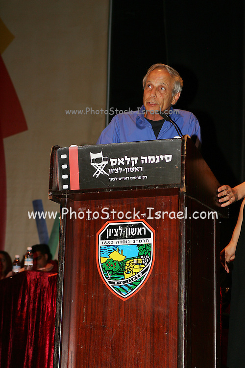 """Dan Chamizer (born 1947) is an Israeli writer, artist, pilot, and radio quiz master. He is best known as the creator of the """"Chamizer riddle""""."""