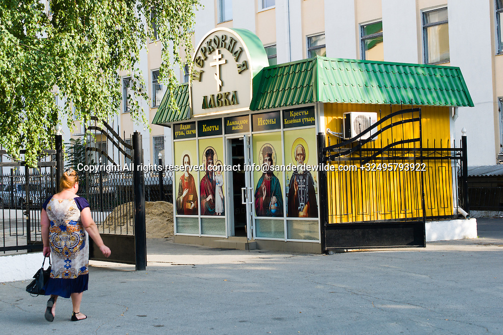 20150826 Bendery, Bender, Transnistria, Moldova.a small chapel in the center of Bendary with Russian orthodox saints