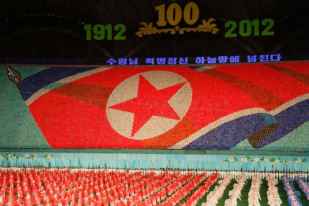 Arirang Mass Games, Pyongyang, DPRK (North Korea)