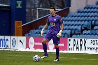 Ben Hinchliffe. Stockport County FC 2-2 Altrincham FC. Vanarama National League. 2.1.21