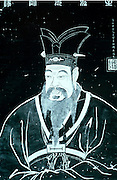 CHICAGO, MUSEUMS Portrait of the famous Chinese philosopher Confucius