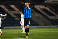 Rochdale A.F.C forward Jake Beesley (11) looks dejected after missing a chance to score during the The FA Cup match between Rochdale and Stockport County at the Crown Oil Arena, Rochdale, England on 7 November 2020.