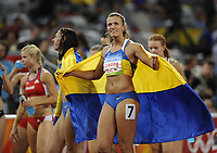 Friidrett<br /> OL 2008 Beijing<br /> Foto: Dppi/Digitalsport<br /> NORWAY ONLY<br /> <br /> Ukraine's Natalia Dobrynska celebrates after winning women's heptathlon in the National Stadium Bird's Nest during athletics of the Olympic Games in Beijing, China, on August 16, 2008