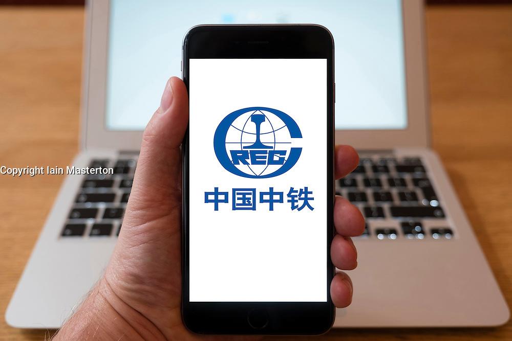 Using iPhone smartphone to display logo of CREC, China Railways Group