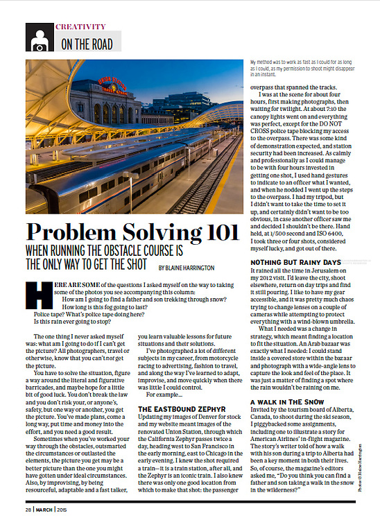 """March 2015 """"On the Road"""" travel photography column in Shutterbug Magazine by Blaine Harrington III titled """"Problem Solving 101"""""""