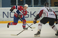 Ishockey<br /> 18. April 2015<br /> Landskamp<br /> Bergenshallen<br /> Norge - Latvia 2 - 1<br /> Mattias Nørstebø (L) , Norge<br /> Lauris Darzins (R) , Latvia<br /> Foto: Astrid M. Nordhaug