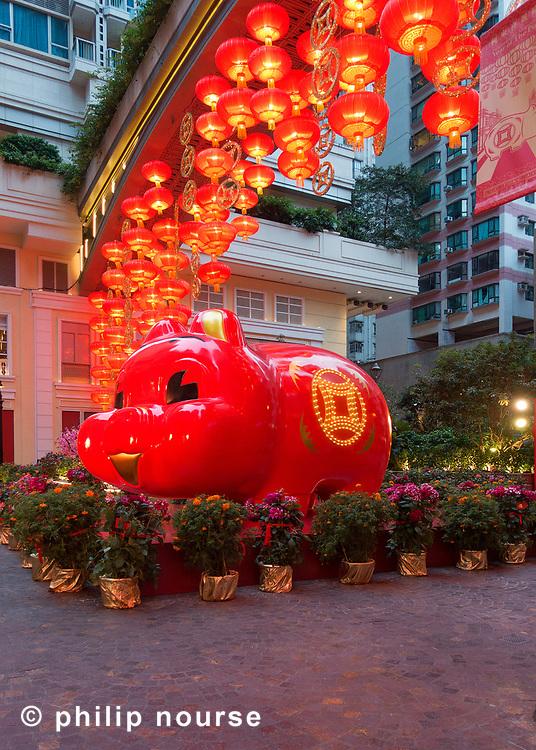 Lee Tung Avenue (Wedding Card Street), Wanchai