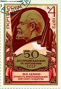 Soviet stamp.Showing Vladimir Lenin, circa 1972.