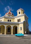 Capilla Central, Christopher Columbus Cemetery (Necropolis Cristobal Colon), Havana, Cuba