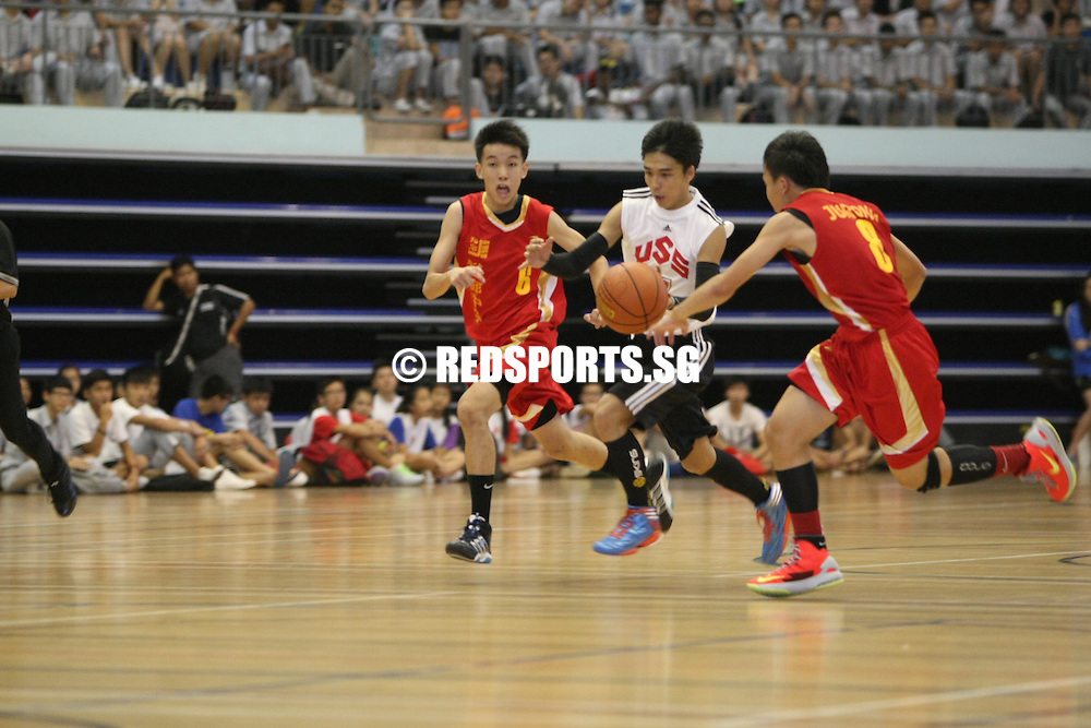 Jurong East Sports Hall, Tuesday, March 12, 2013 — Unity Secondary dominated from the start to overcome Jurong Secondary 57–78 in the final of the West Zone B Division Boys' Basketball Championship. This was Unity's fourth straight zonal title over the same opponents in as many years.<br /> <br /> Story: http://www.redsports.sg/2013/03/15/west-zone-b-div-bball-unity-jurong-2/