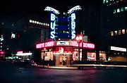 Blixt_244. Geryhound Bus terminal building, George Lewis restaurant. Corner SW 5th & Taylor. April 1959