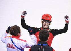 PYEONGCHANG, Feb. 22, 2018  Wu Dajing (top) of China celebrates victory after men's 500m final of short track speed skating at the 2018 PyeongChang Winter Olympic Games at Gangneung Ice Arena, Gangneung, South Korea, Feb. 22, 2018. Wu Dajing claimed gold medal in a time of 0:39.584 and set new world record. (Credit Image: © Ju Huanzong/Xinhua via ZUMA Wire)