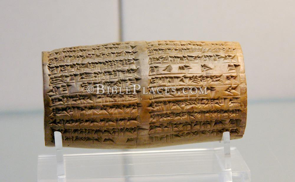 Inscription mentions Belshazzar