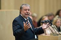 29 JUN 2012, BERLIN/GERMANY:<br /> Kurt Beck, SPD, Ministerpraesident Rheinland-Pfalz, haelt eine Rede, Bundesratsdebatte zum Fiskalpakt, zum dauerhaften Euro-Rettungsschirm ESM, zur ESM-Finanzierung und zur Aenderung des Vertrags über die Arbeitsweise der Europaeischen Union , Plenum, Bundesrat<br /> IMAGE: 20120629-02-024<br /> KEYWORDS: Fiskalpakt, dauerhafter Rettungsschirm EFSM, Fiskalvertrag, Einrichtung des Europäischen Stabilitätsmechanismus, Europäischen Stabilitätsmechanismus ESM-Finanzierungsgesetz ESMF, Stabilitaetsunion