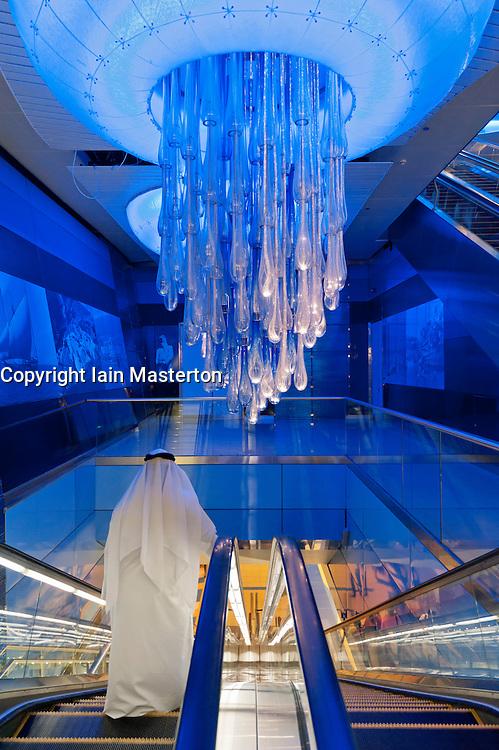 Ornate interior of metro station in Dubai United Arab Emirates , UAE