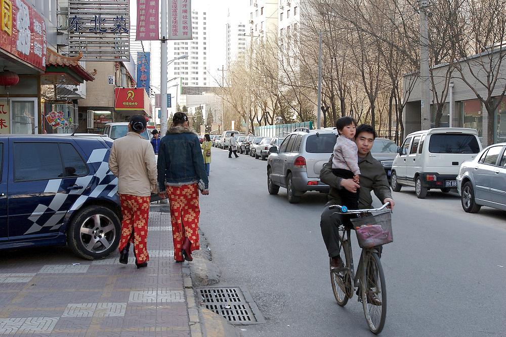 Chaoyang District in northern Beijing, China.