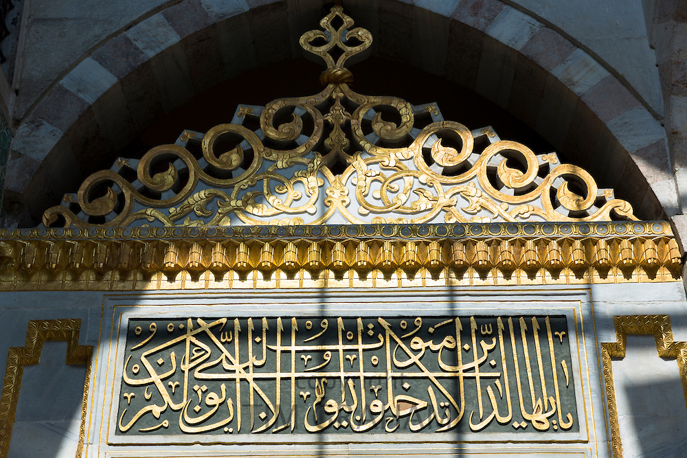 Detail of Harem quarters at Topkapi Palace, Topkapi Sarayi, formerly part of the Ottoman Empire, in Istanbul, Turkey