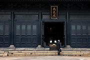 TOKYO - Yushima seido est une temple confuseen dans l'arrondissement de Bunkyo, Quartier de Ochanomizu.