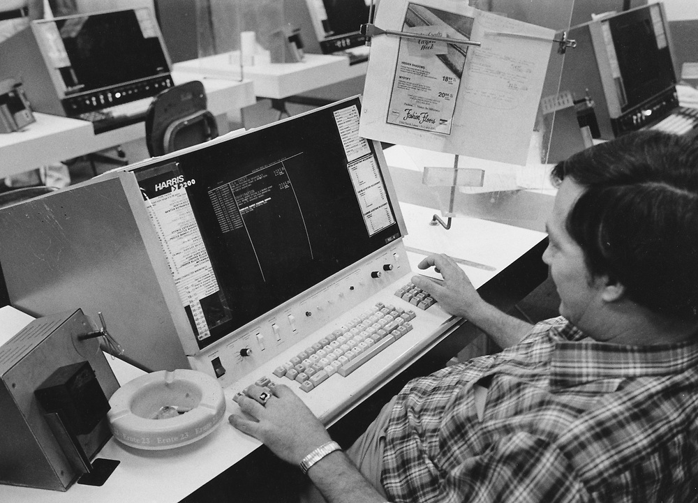 ©1983 newsroom at the Austin American-Statesman, then owned by Cox Newspapers.