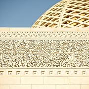 Oman Muscat Grand Mosque