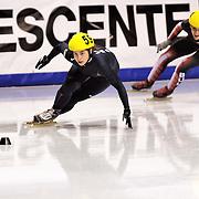 Maria Garcia - US Speedskating Team - Short Track Speed Skating - Photo Archive