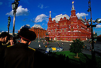 Russie, Moscou, place Rouge, musée d'Histoire // Russia, Moscow, Red Square, History museum