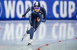 11-12-2016 NED: ISU World Cup Speed Skating, Heerenveen<br /> Bo-Reum Kim KOR op de 5000 m